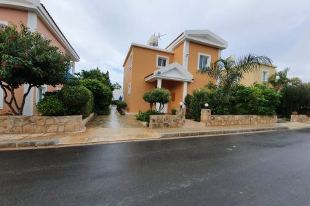 FC-28350: House (Detached) in Chlorakas, Paphos for Sale