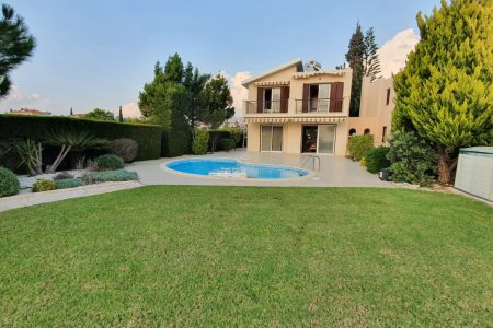 FC-28964: House (Detached) in Coral Bay, Paphos for Sale