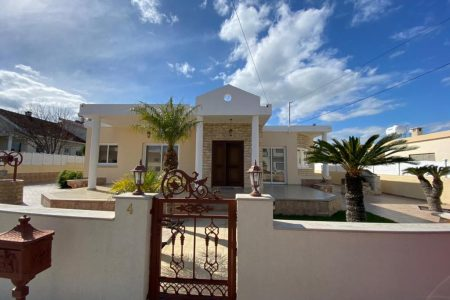 FC-30366: House (Detached) in Aradippou, Larnaca for Sale - #1