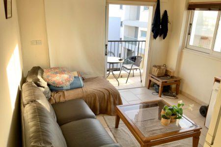 FC-31830: Apartment (Flat) in Lykavitos, Nicosia for Rent