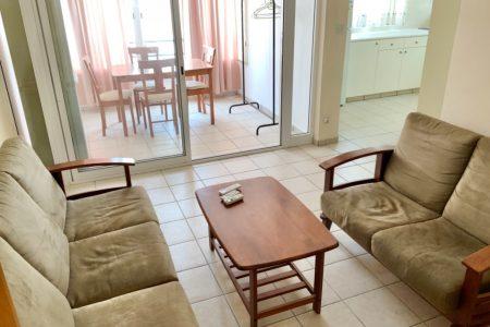 FC-33982: Apartment (Flat) in Makedonitissa, Nicosia for Rent