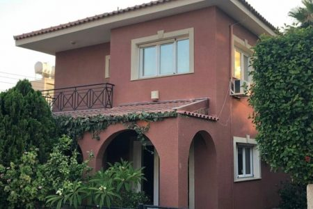 FC-34032: House (Detached) in Saint Raphael Area, Limassol for Sale